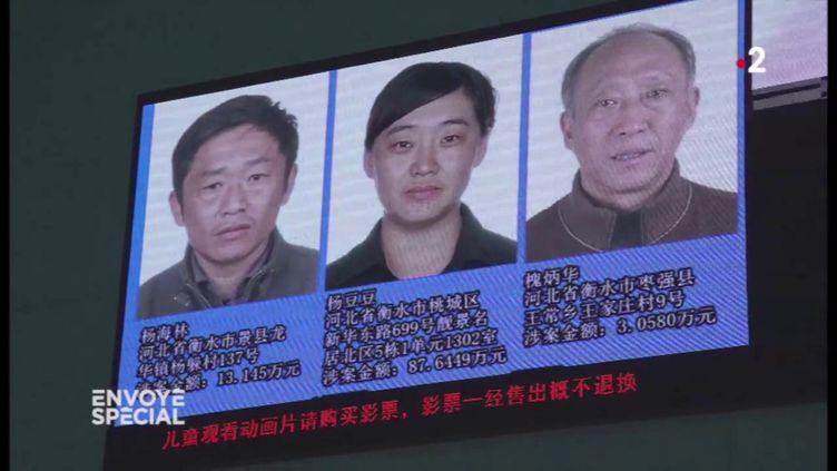 Envoyé spécial. Sonnerie de téléphone spéciale, photo affichée dans les cinémas… comment la Chine montre du doigt ses citoyens mauvais payeurs (ENVOYÉ SPÉCIAL / FRANCE 2)