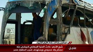 Au moins 26 personnes ont été tuées dans la province de Minya (Egypte), vendredi 26 mai 2017, lors de l'attaque d'un bus qui se rendait à un monastèrechrétien. (TV GRAB / NILE NEWS)