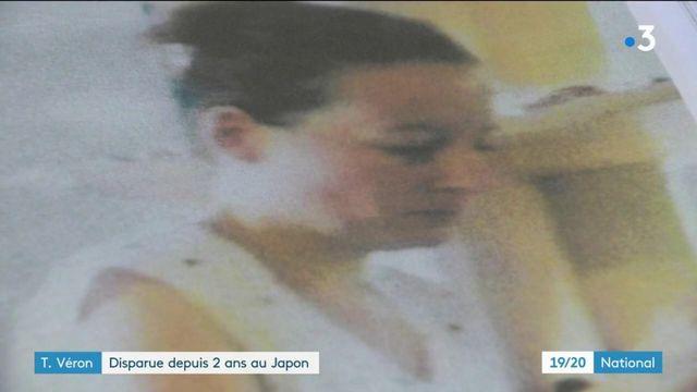Tiphaine Véron : disparue depuis deux ans au Japon