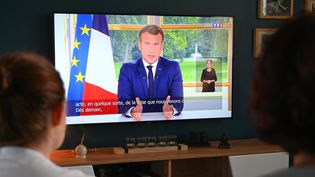 Le président de la République Emmanuel Macron lors de son allocution depuis l'Elysée dimanche 14 juin 2020. (DENIS CHARLET / AFP)