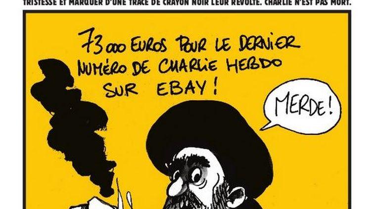 """La couverture du journal """"CharlieHéros"""", publié en hommage à """"Charlie Hebdo"""", par des dessinateurs lyonnais, le 10 janvier 2015. (CHARLIE HEROS)"""