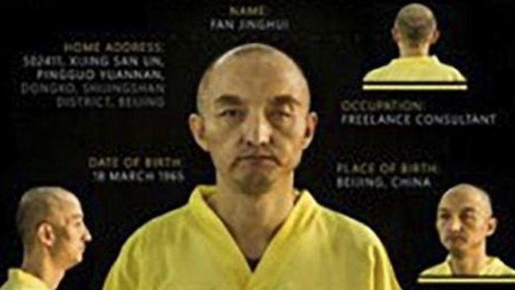 Extrait d'une capture d'écran du «South China Morning Post». Portrait de Fan Jinghui, otage chinois exécuté par Daech.Lequel l'a annoncé le 18 novembre 2015 dans son magazine Dabiq. (Extrait d'une capture d'écran du South China Morning Post)