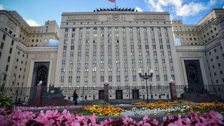 Le ministère de la Défense russe, à Moscou, le 18 septembre 2018. (VASILY MAXIMOV / AFP)