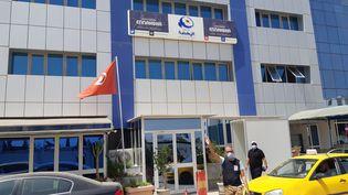 Le siège du parti Ennahdha à Tunis (Tunisie). (Marie-Pierre Vérot)