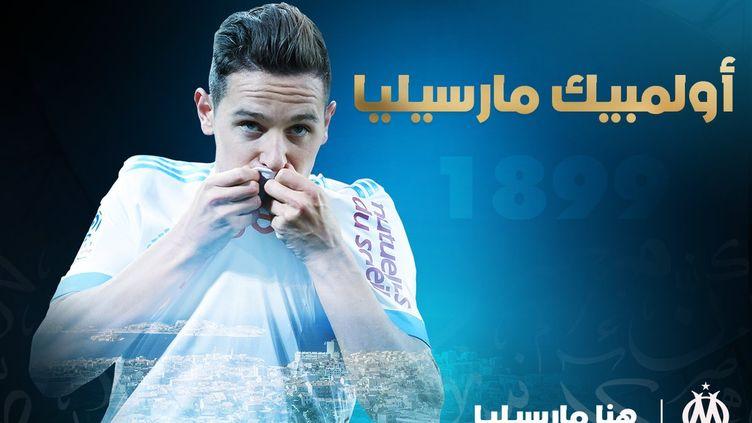 L'Olympique de Marseillea lancé un compte en arabe sur les réseaux sociaux. Cette opération marketing vise à développer le club à l'international. (OM_ARAB / TWITTER)