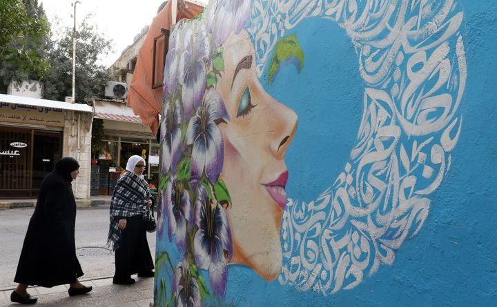 Peinture murale au coin d'une rue d'Amman, Jordanie  (Khalil Mazraawi / AFP)
