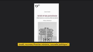 Le livre de Denis Charbit (FRANCEINFO)