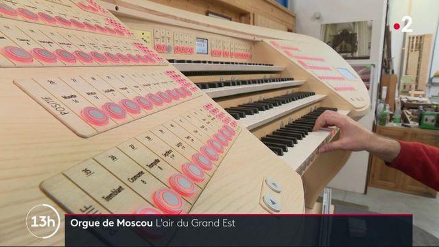 orgue de moscou