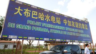 A Franceville, au Gabon, le 12 octobre 2012. La construction du barrage hydroélectrique de Poubara achevé en 2013 avait été financée à 75% par la Chine.   (STEEVE JORDAN / AFP)
