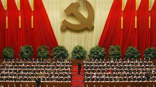 Congrès du Parti communiste chinois, à Pékin, en 2002 (image d'illustration) (FREDERIC BROWN / AFP)