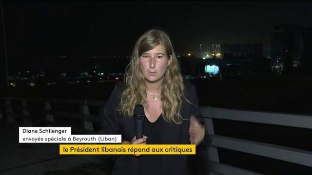 Explosion à Beyrouth : la thèse d'une attaque extérieure