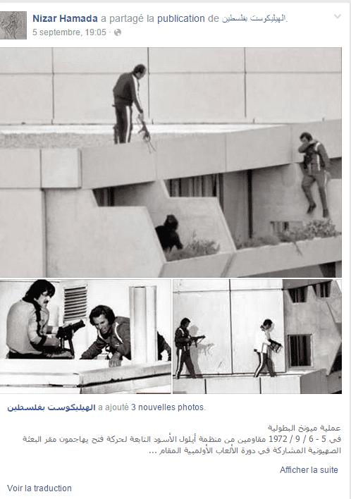 Capture écran d'un statut Facebook de Nizar Hamada affichant des photos du commando palestinien Septembre noir, aux JO de Munich, en 1972. (FACEBOOK)