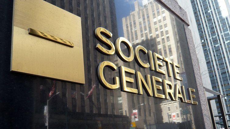 L'immeuble de la Société Générale à New York, le 26 mars 2008. (GABRIEL BOUYS / AFP)