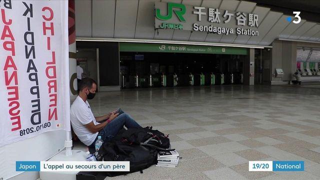 Japon : la grève de la faim d'un père expatrié