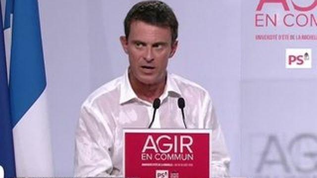 Université d'été du PS : Mauel Valls a tenté d'apaiser les tensions