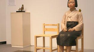 """La statue d'une """"femme de réconfort"""" de l'exposition """"Après la liberté d'expression ?"""". L'exposition a été fermée après des protestations et menaces. (SATOSHI OGA / YOMIURI)"""
