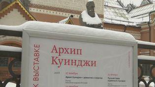 L'entrée du musée moscovite. (FRANCE 2)