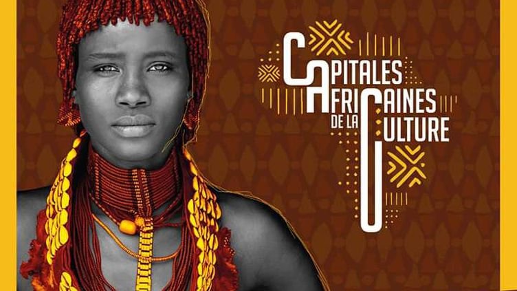 """Rabat remplace au pied levé Marrakech comme """"capitale africaine de la culture"""". Affiche de l'événement censé commencer le 31 janvier 2020. (Africapitales)"""