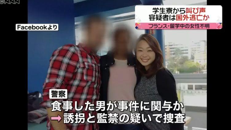Capture d'écran d'un reportage d'une télévision japonaise sur la disparition de Narumi Kurosaki, une étudiante nippone, à Besançon (Doubs), le 26 décembre 2016. (MAXPPP)