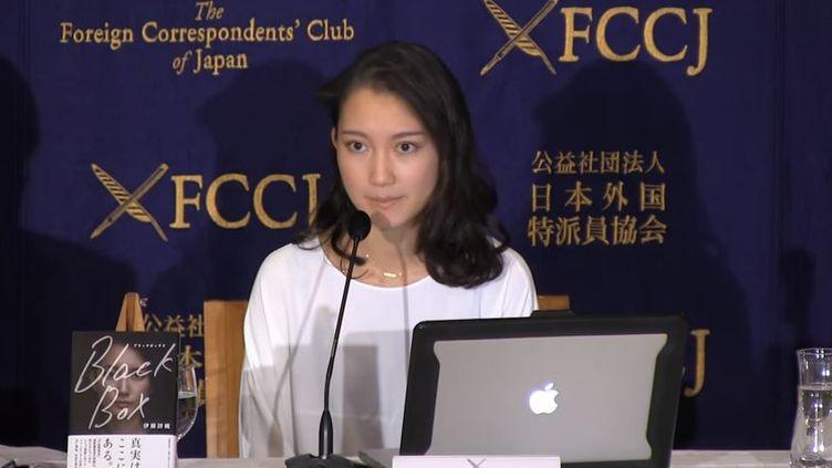 La journaliste Shiori Ito, lors d'une conférence de presse, le 24 octobre 2017, au Japon. (FCCJ / YOUTUBE)