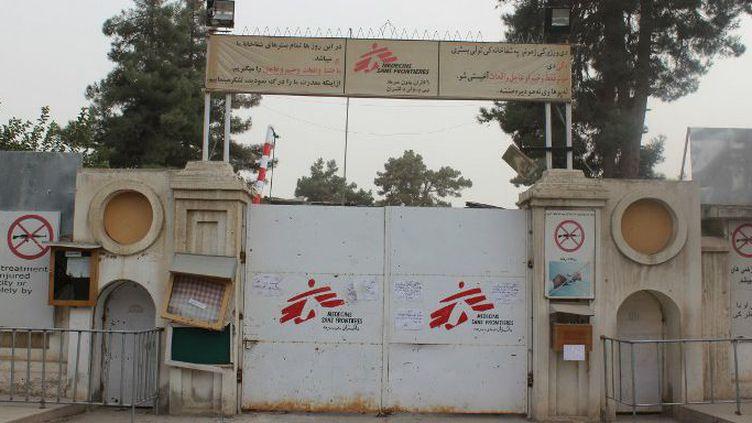 L'hôpital de MSF, bombardé le 3 octobre 2015, a été évacué et fermé jusqu'à nouvel ordre. (CITIZENSIDE/NAJIM RAHIM / CITIZENSIDE.COM)