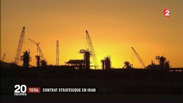 Total : contrat stratégique en Iran