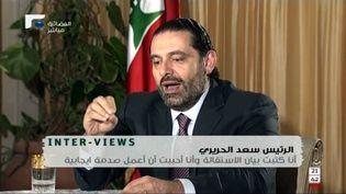 Saad Hariri s'est exprimé à la télévision libanaise Future TVdimanche soir à Riyad, huit jours après sa démission. (FUTURE TV/AFP)