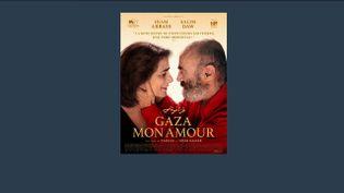 """Hiam Abbas évoque """"Gaza mon amour"""", le film des frères Nasser duquel elle est à l'affiche. (FRANCEINFO)"""