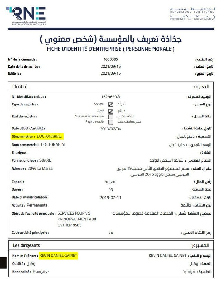 Registre national des entreprises de Tunisie au 15/09/2021. (CELLULE INVESTIGATION DE RADIO FRANCE / LAETITIA CHEREL)