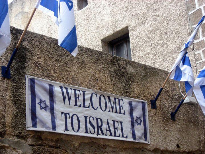 La loi du retour permet à tout Juif qui décide de venir s'installer en Israël d'obtenir de façon automatique la nationalité israélienne. Photo d'illustration. (RHKAMEN / MOMENT OPEN / GETTY IMAGES)