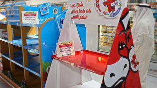 Un rayon de supermarché àKoweït city où les produits français sont boycottés, le 23 octobre 2020. (YASSER AL-ZAYYAT / AFP)