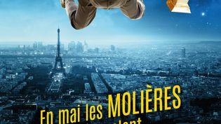 Affiche des Molières 2020 sur France 2 (Académie des Molières)