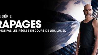 Dérapages - 2020 (ARTE)