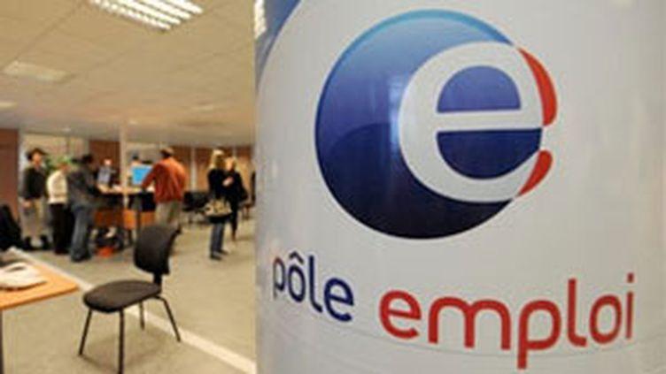 Agence du Pôle Emploi (Archive) (© France 3 Normandie)