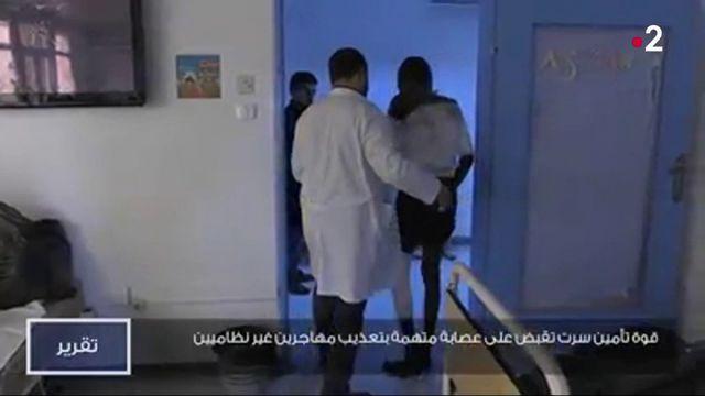 Migrants torturés : le sauvetage à distance par soudanais réfugié au Havre