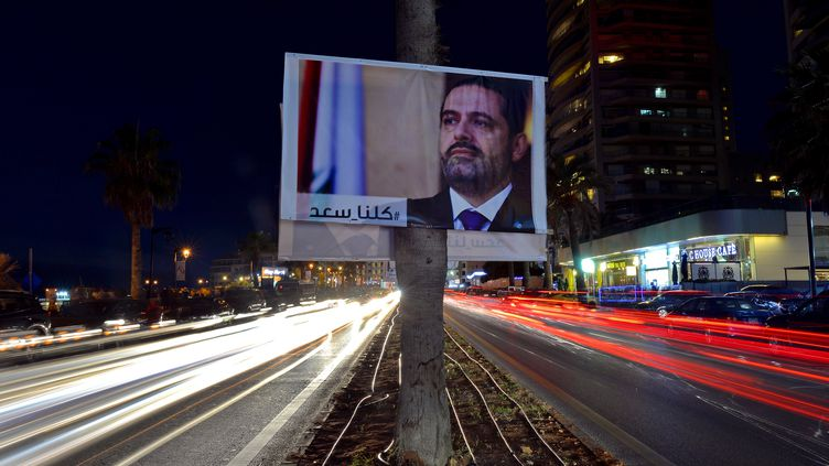 Une affiche de Saad Hariri, dans les rues de Beyrouth(Liban), le 10 novembre 2017. (MAXPPP)