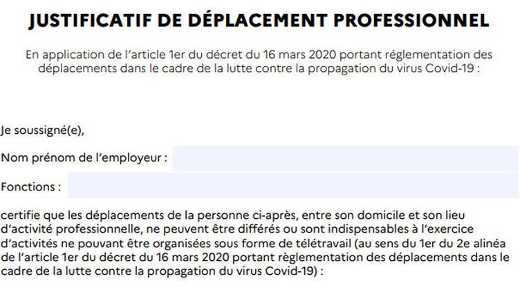 Une nouvelle attestation de déplacement professionnel est disponible sur le site du gouvernement. (GOUVERNEMENT.FR)