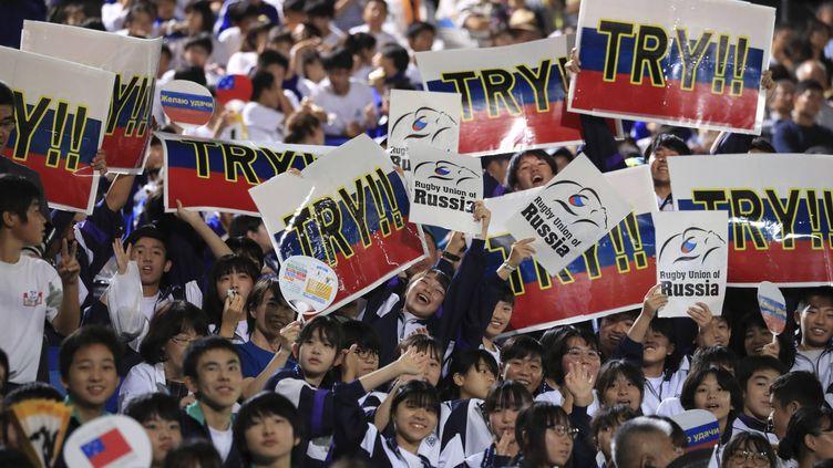 Les supporters s'enthousiasment avant le match de poule entre la Russie et les Samoa lors de la Coupe du monde de rugby de 2019 au Japon, le 24 septembre 2019.  (KOJI ITO/AP/SIPA / SIPA)