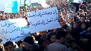 Manifestation anti-régime à Kafruma, dans la province d'Idlib, en Syrie, le 5 février 2012. (AFP / YOU TUBE)