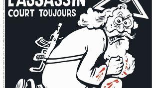 Image de la une du journal Charlie Hebdo à paraitre mercredi 6 janvier. (- / CHARLIE HEBDO)