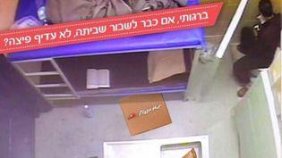 La publicité, postée sur Facebook par Pizza hut et se moquant des prisonniers palestiniens en grève de la faim, avait disparu mercredi 10 mai. (Capture d'écran)