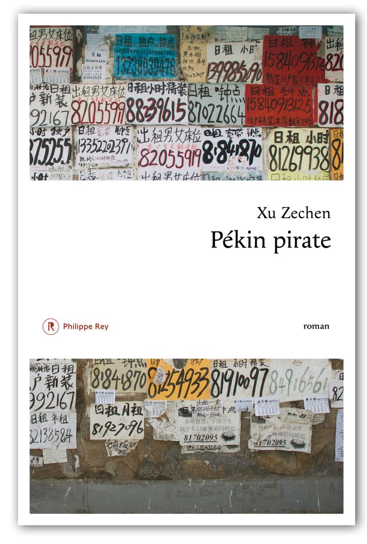 Pékin pirate, Xu Zechen, couverture