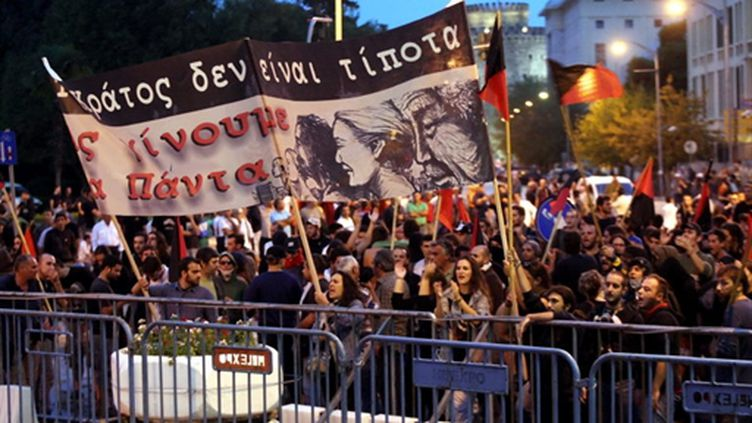 Manifestation à Thessalonique contre le plan d'austérité en Grèce (AFP/SAKIS MITROLIDIS)